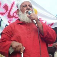 Syed Ata-ul-Muhaimin Bukhari